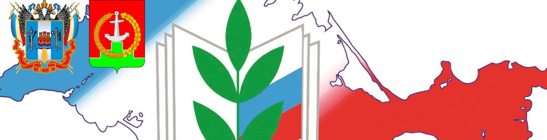 Официальный сайт Профсоюза  Матвеево-Курганского района